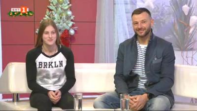 Шампионката Александра Тоткова и нейният треньор Георги Пенев