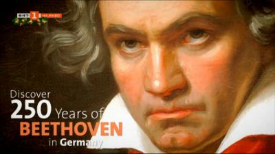 250 години от рождението на Лудвиг ван Бетовен