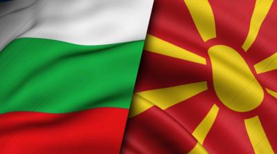 Какво пише в учебниците по история на Р Северна Македония?