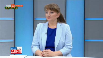 """Министър Сачева: Предлагаме преобразуване на мярката """"Запази ме"""" от 1 януари"""
