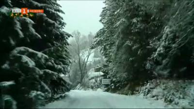 Жителите на село Лилково протестират, защото няма път до тях
