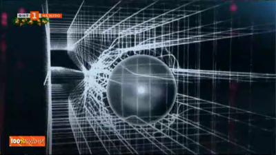 Проектът в ЦЕРН - възстановка на сътворението
