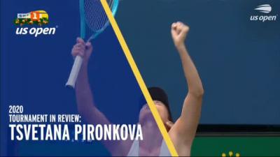 2020 г. за българския тенис