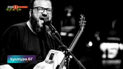 Напусна ни вокалистът на група P.I.F. Димо Стоянов