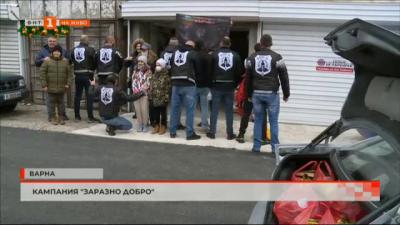 """Кампанията """"Заразно добро"""": Варненските мотоклубове се обединиха около благородна кауза"""