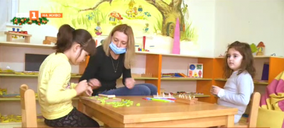 Модерна стая за деца с увреждания в Русе