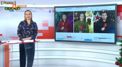 Весели празници и щастлива нова година от репортерите на България в 60 минути