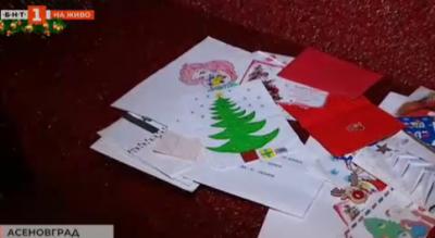 Най-красивото писмо до Дядо Коледа в Асеновград