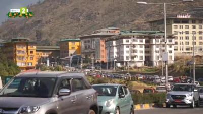 Щастливото кралство Бутан на ръба на действителността