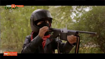 """Новият детски късометражен филм на БНТ – """"Байкър"""""""