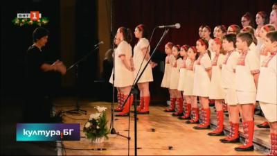 Детският радиохор празнува 60 години