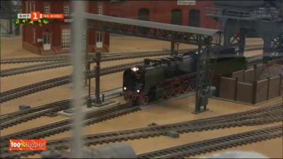 Удоволствието да се занимаваш с железопътен моделизъм