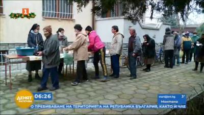 Католическата общност в Раковски се готви за Коледа