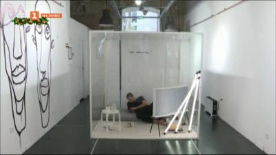 Френски артист за същественото по време на карантина