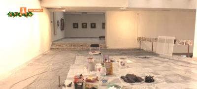 Ремонтират художествената галерия в Кюстендил