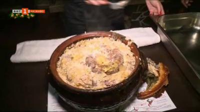 Рецепта за капама от Банско