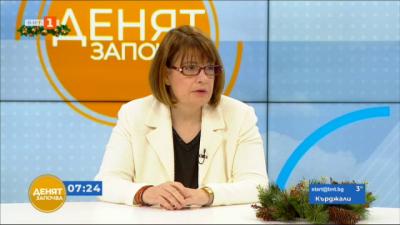 Наталия Маева: В България хората с редки болести са забравени