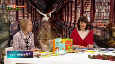 Книгите за деца у нас през 2020 г.