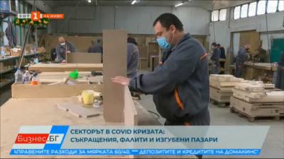 Как оцелява фирма от Пазарджик - производител и износител на мебели?