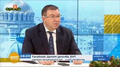 Костадин Ангелов: В началото на януари очакваме нова доставка на ваксини