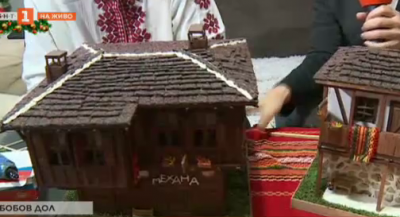 Макети на възрожденски къщи в Бобов дол за добра кауза