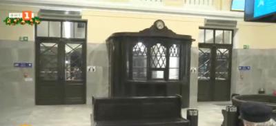 Обновената гара Подуяне