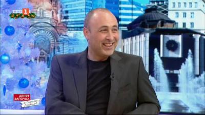 Нова Година с БНТ - разговор с един от водещите на шоупрограмата Руслан Мъйнов