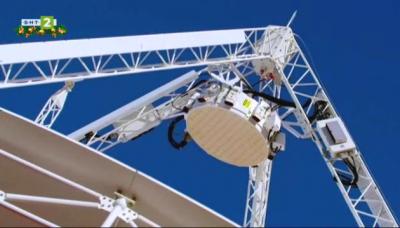 Огромен телескоп в Австралия засне над 3 милиона галактики