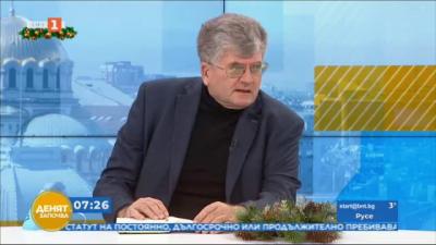 """Енергийният експерт Еленко Божков: Начинът, по който се """"сервират"""" сметките на гражданите, е непрозрачен"""