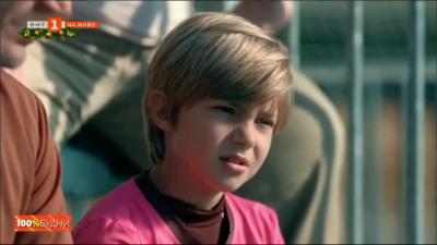 Малкият актьор с голям талант – Мартин Паунов