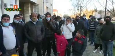 Протест срещу повишаването на такса смет в Разградско