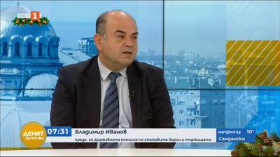 Владимир Иванов: В момента наблюдаваме свиващо се търсене на храни