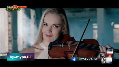 Зорница Иларионова и Атанас Кръстев с видеоклип по Хендел