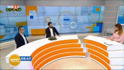 Бъдете с Българската национална телевизия по време на празниците!