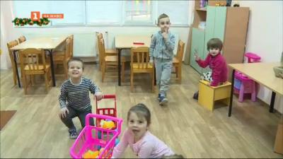 Отново на детска градина в обновената сграда в Сапарева баня