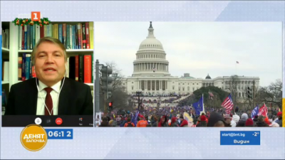 Проф. Асенов на живо от Вашингтон: Ситуацията в Американския конгрес е под контрол