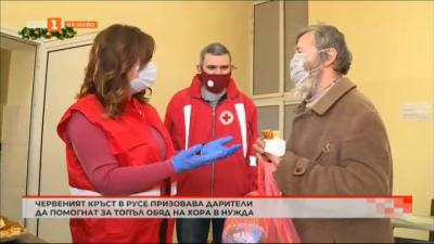 БЧК-Русе призовава за помощ за хора в затруднено положение