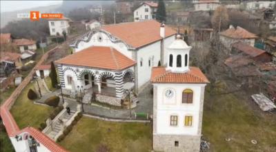 Под едно небе: българите и каракачаните съграждат храм в село Сапарево
