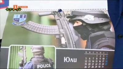 Полицаи от Русе издадоха благотворителен календар в помощ на медиците
