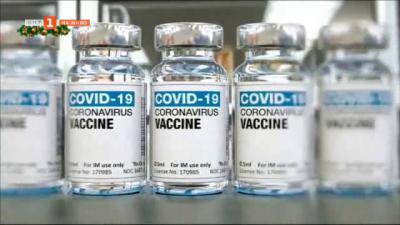 Ваксинирането срещу коронавируса тръгна бавно