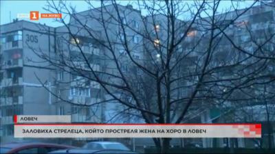 Заловиха мъжа, който простреля жена на новогодишно хоро в Ловеч