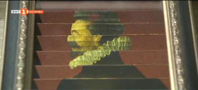 Музеят на илюзиите в София, открит през 2020 г.