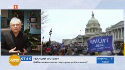 Симеон Гаспаров: Полицията не беше подготвена за този шурм на Капитолия