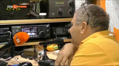 Има ли още радиолюбители и какво се случва в ефира?