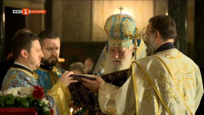 Атмосфера от тържествената Света литургия за Богоявление