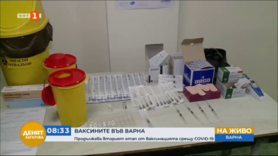 Лекари от първа линия чакат за ваксинация във Варна
