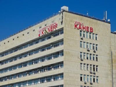 Част от ковид отделенията в болница Канев в Русе се завръщат към обичайната си дейност