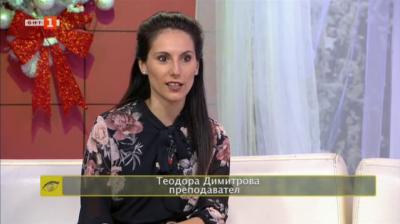 Теодора Димитрова и очарованието на географията