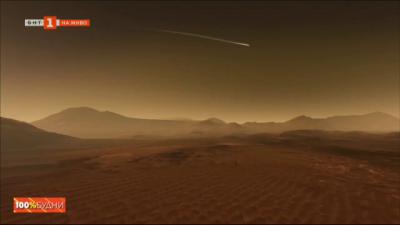 Какви космически мисии и събития предстоят тази година?