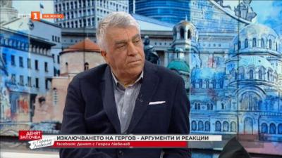 Румен Гечев, БСП: Дошъл е моментът, в който трябва да се разделим с хората, които имат зависимости